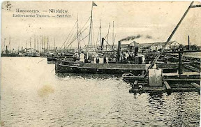 Каботажная гавань