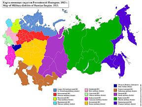 Карта военных округов Российской империи 1913 г.