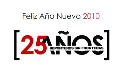 Felicitaciones RSF 2010