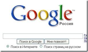 google_9may