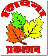 prakashan for corel copy