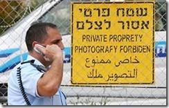No photography!