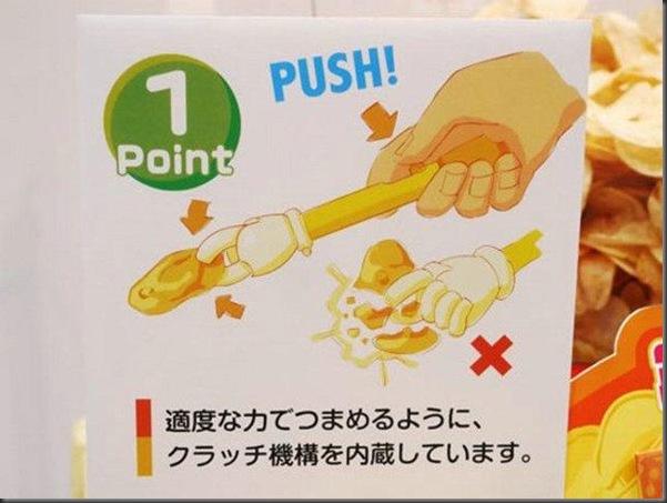 coisas do Japão potechi (1)