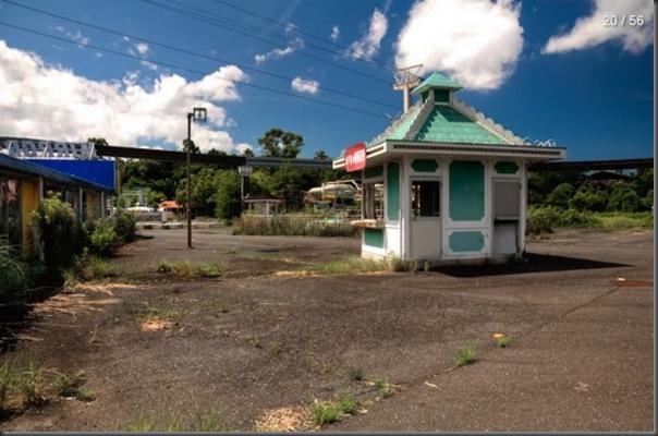Parque de diversões abandonado no Japão (6)