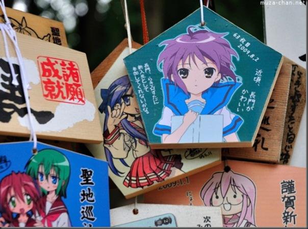 A tradição anime Shinto no Japão (2)