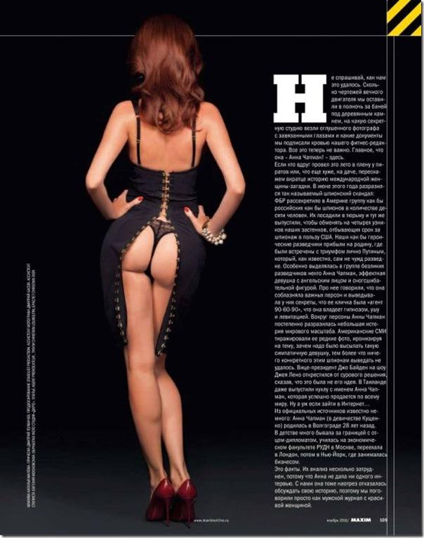 Anna Chapman em fotos sensuais para revista Maxim (2)