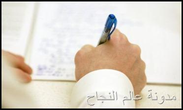 الأسلوب  الصعب للكاتب