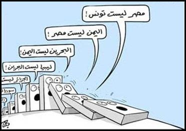 كاريكاتير مُعَبِر عن حالة الحكام العرب