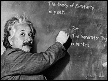 أفضل 10 أقوال (أقتباسات) لأينشتاين