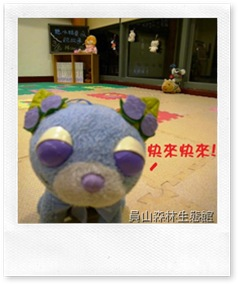 story corner_cat1
