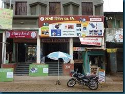 Sakhi Retail store