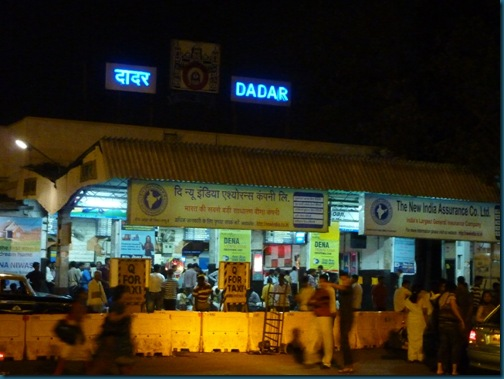 Dadar station at night