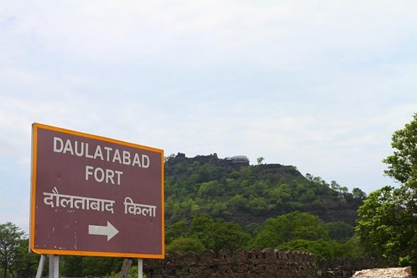 Daulatabad Fort Signboard