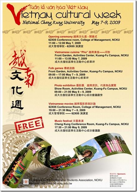 越南文化周