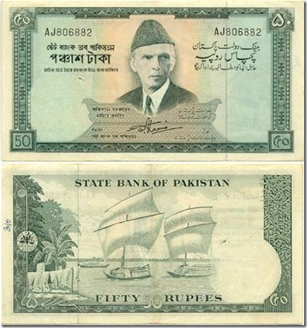 50%2BRupees%2B(1957)%2B(M.%2BAli%2BJinnah,%2Bsailing%2Bships)