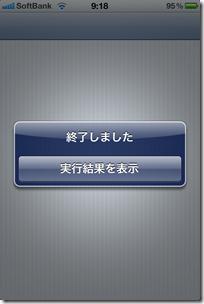 20110507_092107_886