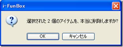 i-funbox06