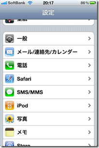 image-mobiledata-01