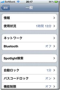 image-mobiledata-02