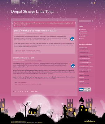 Drupal Strange Little Town Screenshot