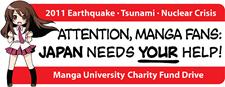 mu_emergency_banner