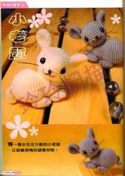 croche ratinho-1