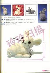 croche ratinho-2