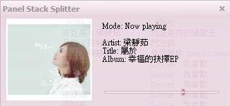 foobar2000_Album   Track Info_Final