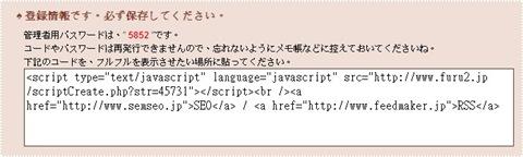 Furu2_Step 2