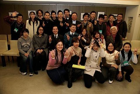 20091219 幸福行動家時間管理研習會