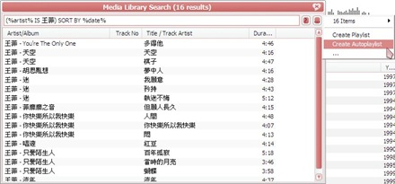 Library Search 01