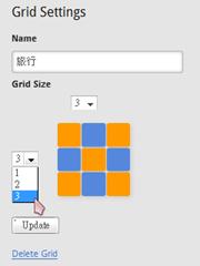 Sandglaz_Grid size