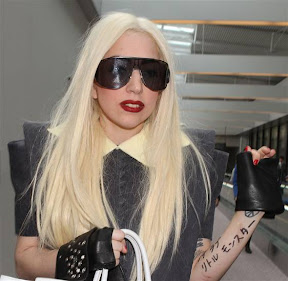 lady-gaga-is-terrified-of-babies-photos