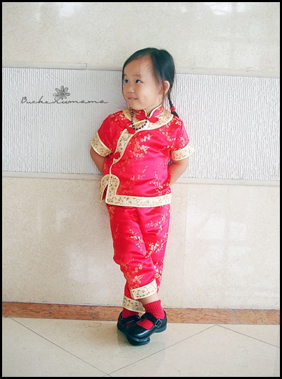 z-Chinese-costume1