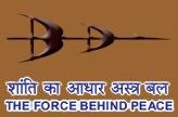 bdl-logo