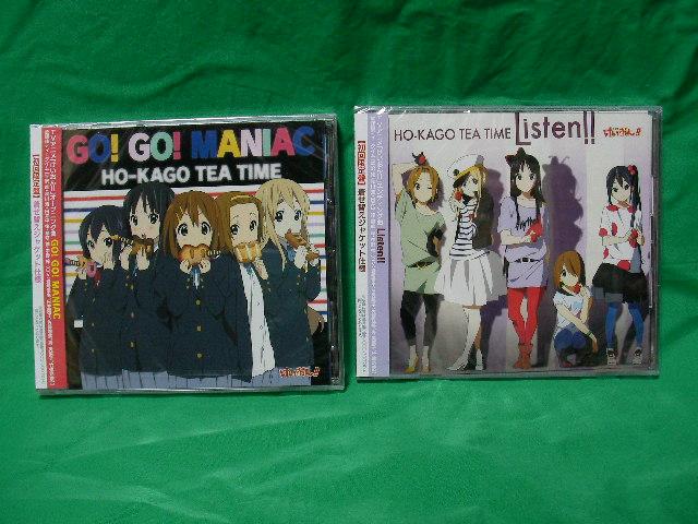 「GO!GO! MANIAC」&「Listen!!」+α