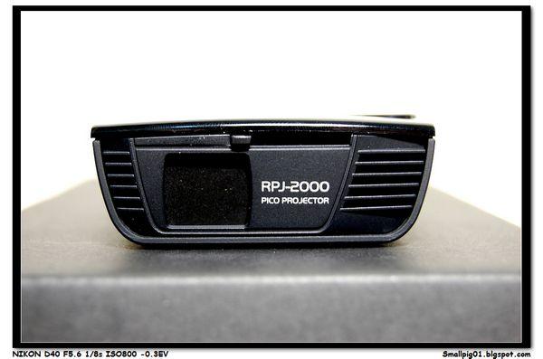 [開箱] 鼎天 RPJ-2000 LED微投影機
