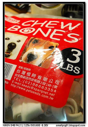 COSTCO_Chew_bones_牛奶骨