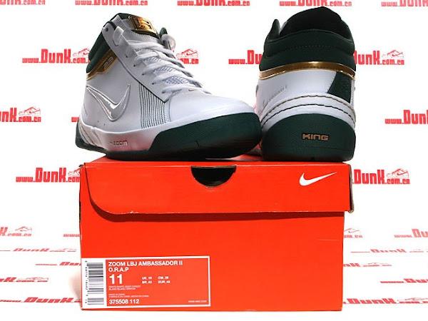 SVSMlookalike Nike Zoom LBJ Ambassador II Actual Photos