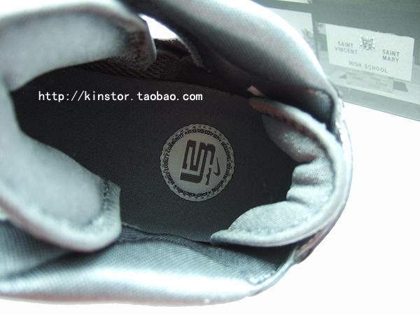 Nike Air Max LeBron VII 7 375664002 Cool Grey  White