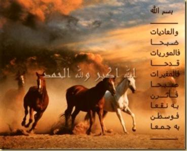 horses1Art