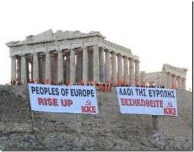 Algo debe cambiar en Europa