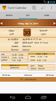 Screenshot of Tamil Calendar