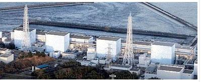 Japanese nuclear power plant copy.jpg