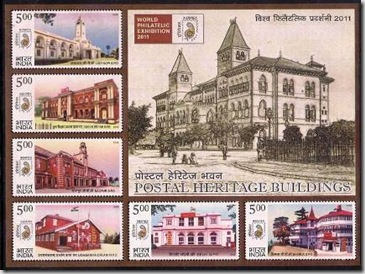 Copy (4) of Copy of Postal Heritage