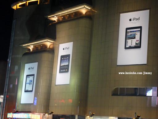 [多图盗摄] 烂苹果-iPad和iPhone