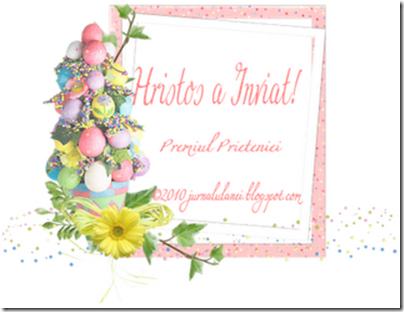 premiul2