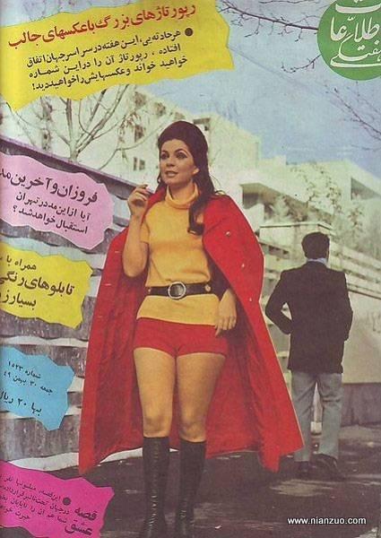 宗教革命之前的伊朗 超人阿?,超人