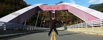20091226-1_復興尖山