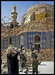 samarra_mosque_us_destruction.jpe